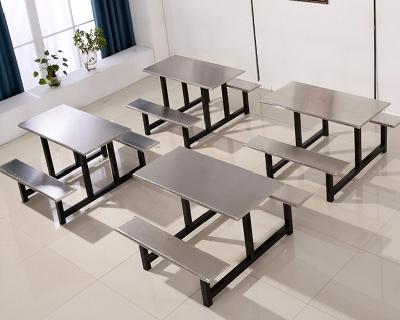 食堂餐桌椅批发厂家